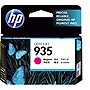 HP 8 Units 935 Magenta Ink Cartridge - Inkjet - 400 Pages - 8 Pack