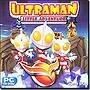 UltraMan: Little Adventure