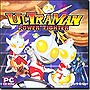 UltraMan: Power Fighter for Windows PC