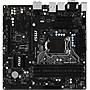 MSI CSM-H170M-A PRO Micro ATX Desktop Motherboard w/ Intel H170 Chipset