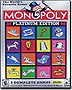Monopoly Platinum Edition for Windows PC