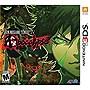 Sega Shin Megami Tensei IV: Apocalypse - Nintendo 3DS