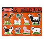 Melissa & Doug Farm Animals Sound Puzzle - Wooden Peg Puzzle With Sound Effects