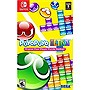 Sega+Puyo+Puyo+Tetris+-+Nintendo+Switch
