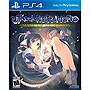 Utawarerumono Deception PS4