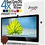 "Zeepad 7DRK-Q 7"" Tablet w/ 512MB RAM & Allwinner Cortex A7 A33 - White"