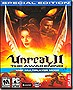 Unreal II: The Awakening XMP Special Edition