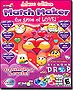 Match Maker Deluxe for Windows and Mac