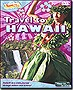 Travel To Hawaii - DVD