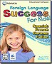 Foreign Language Success for Kids