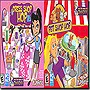 Dress Shop Hop &amp; Pet Shop Hop (2 Pack)