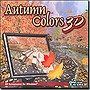 Autumn+Colors+3D