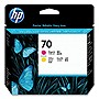 HP 70 Magenta and Yellow Printhead - Magenta, Yellow - Inkjet - 1 Each