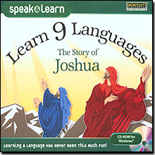 Learn 9 Languages The Story of Joshua